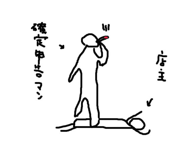 20130315.jpg
