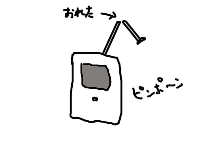 20130325.jpg