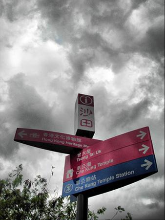 DSCN5048.jpg
