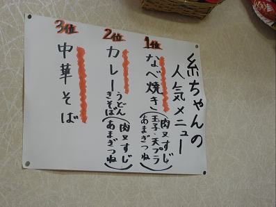 RIMG4485.jpg