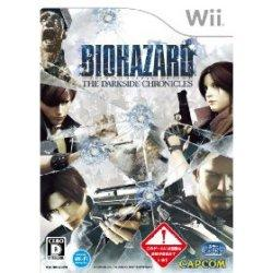 Wii Biohazard - The Darkside Chronicles