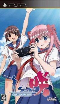 - 咲-Saki- Portable