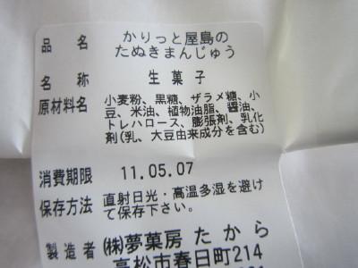 IMG_2270_1.jpg