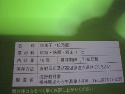 IMG_2454_1.jpg