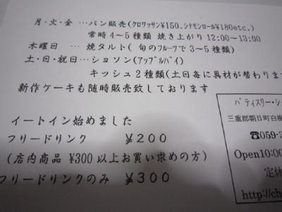 IMG_2573_1.jpg
