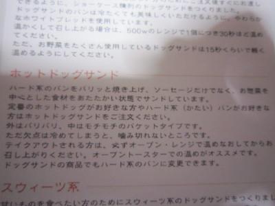 IMG_2711_1.jpg