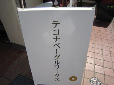 IMG_2785_1.jpg