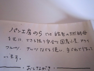 IMG_3007_1.jpg