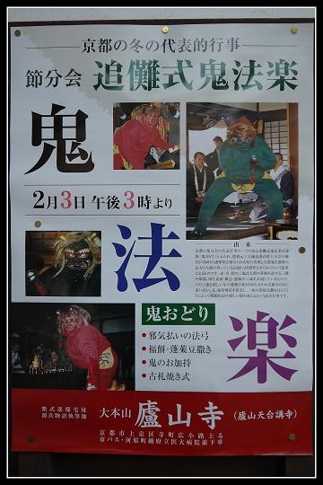 ONIRO24(001).jpg