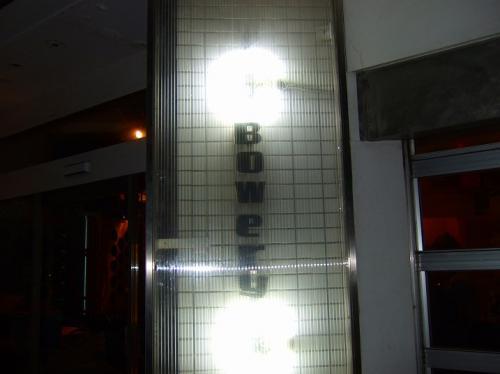2010年2月9日 203