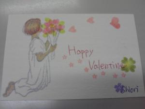 消しゴムはんこバレンタインカード