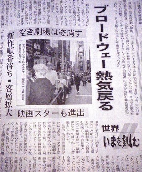 日経 5・30