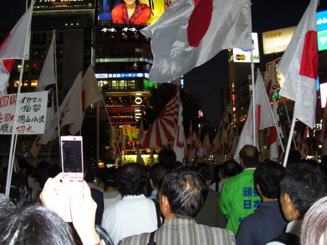 shibuya3.jpg