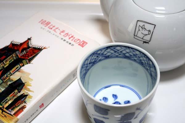 長湯には~、本とお茶は必須ですぅ。