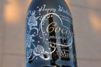 誕生日お祝いに彫刻ボトル