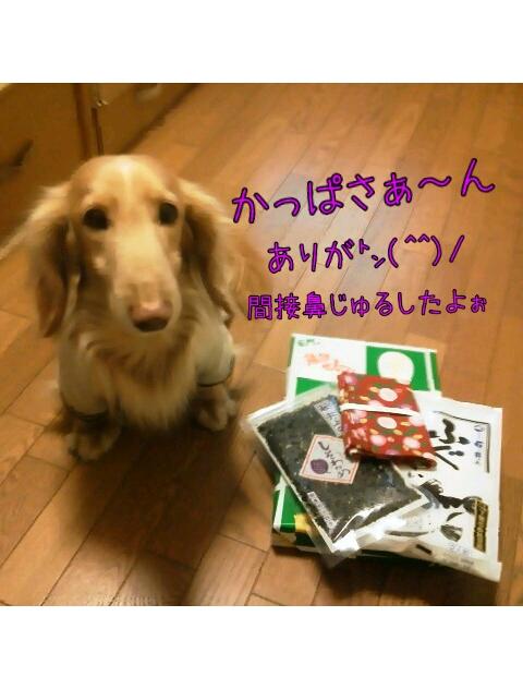 yurumojiCamera_20130216235426.png