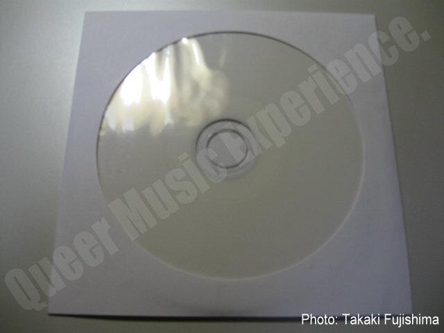 「空 CD-R #1」1