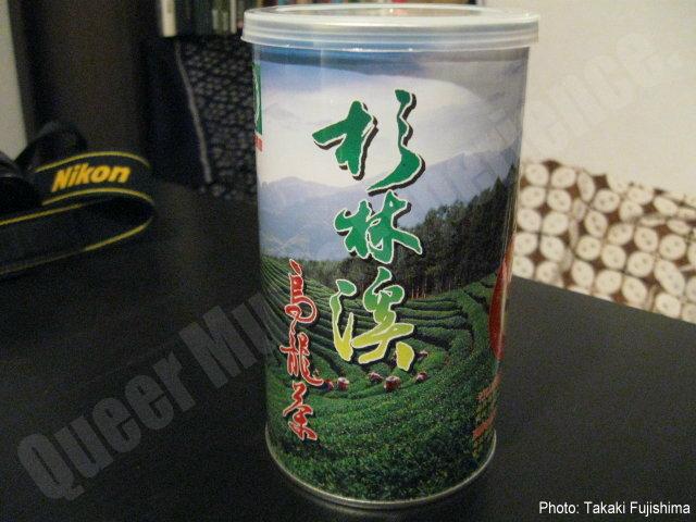 台湾の高山茶