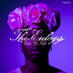 『The Eulogy』ジャケット