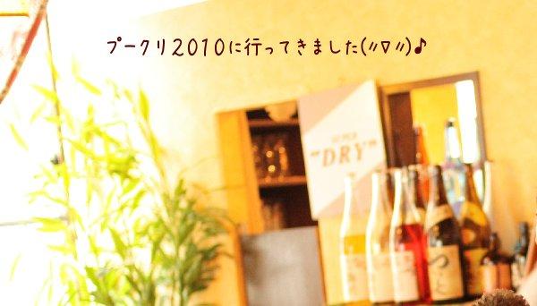 Img_5273-0.jpg