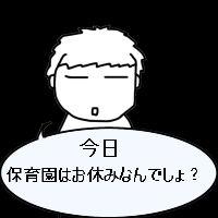 0214e_20100215204813.jpg