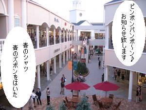 20100119a.jpg