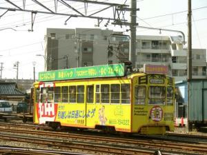 chitetsu007_a.jpg