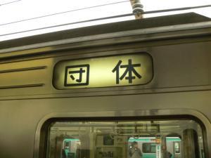 j-207001_a.jpg
