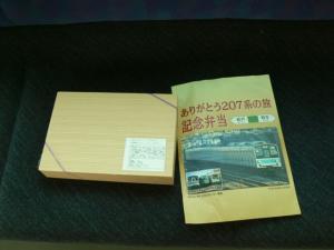j-207009_a.jpg