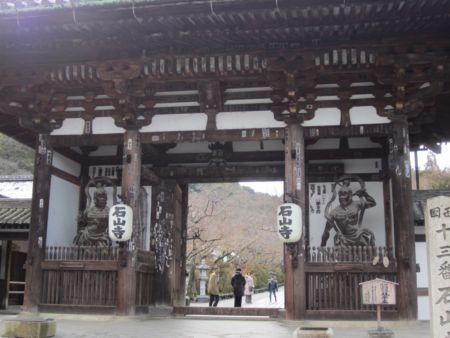 石山寺16