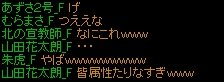 20101128GV_002.jpg