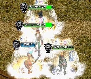 20101218Tokimori_001.jpg