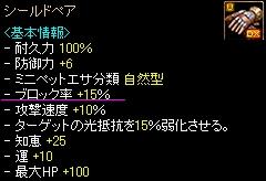 20110105GV_004.jpg