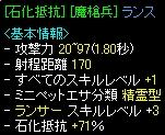 20110105GV_005.jpg
