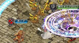 20110112Agosan_01.jpg