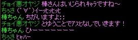 20110114Mori6F_04.jpg