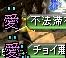 20110114Mori6F_05.jpg