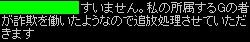 20110125_003.jpg