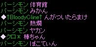 20110211_Mori6F_004.jpg