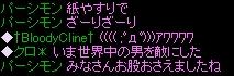 20110211_Mori6F_005.jpg