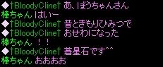 20110211_Mori6F_006.jpg