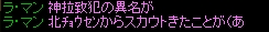 201102_mori6F_001.jpg