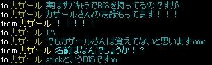 201102_mori6F_004.jpg
