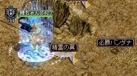 garukasuB1_003.jpg