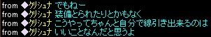 shuna_003.jpg