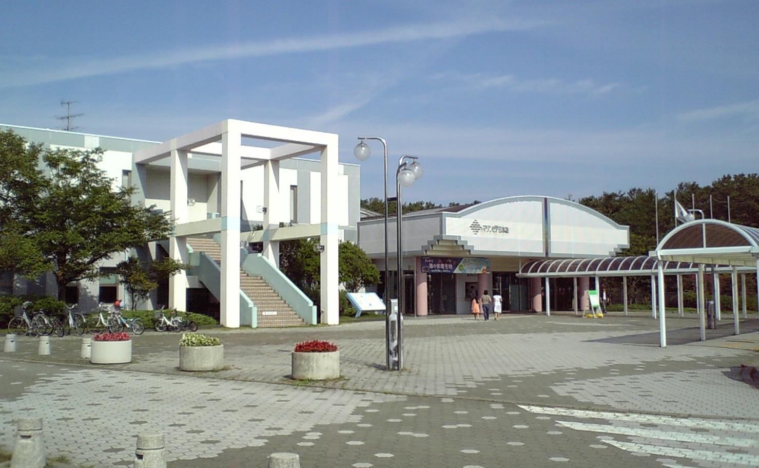 Niigata_city_aquarium.jpg