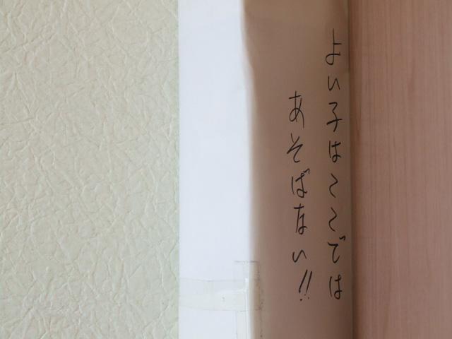 DSCF100204c2719.jpg