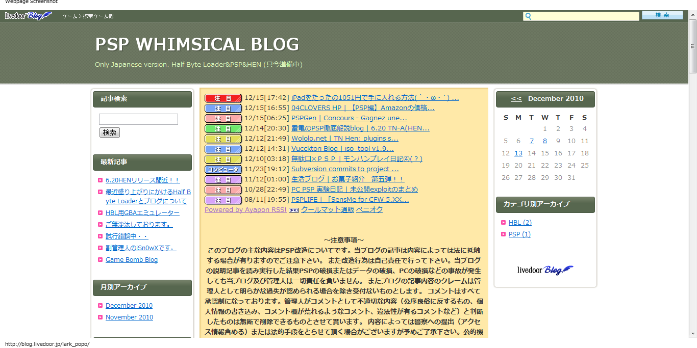 PSP WHIMSICAL BLOG