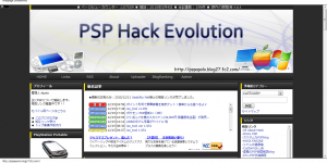 PSP Hack Evolution