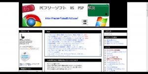 PCフリーソフト DS PSP 解説